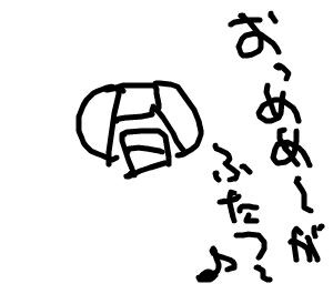 Cocolog_oekaki_2008_10_10_01_10_2