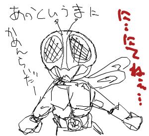 Cocolog_oekaki_2008_10_10_01_15